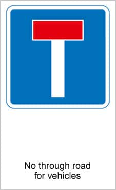 UK Road Signs No Throgh Road For Vehicles